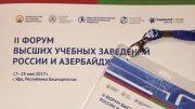 Фуад Аббасов Маликоглу-МисраТВ