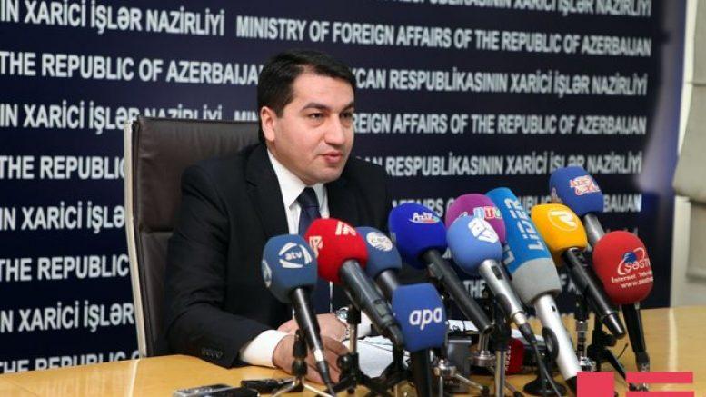 В МИД Азербайджана сообщили, когда пройдет встреча с главой МИД Армении