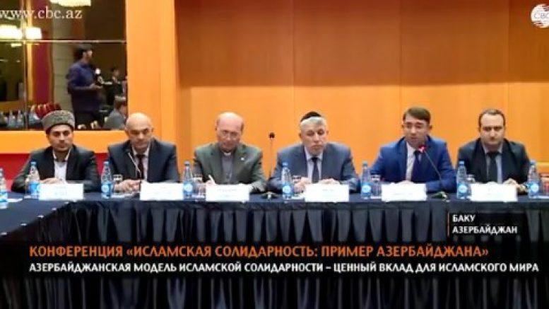 В Баку проходит конференция Исламская солидарность-пример Азербайджана