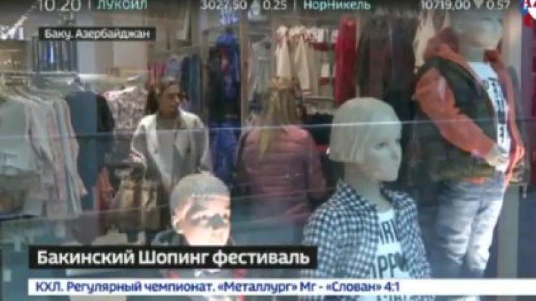 Канал «Россия 24» показал сюжет о шопинг-фестивале в Баку