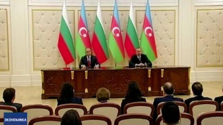 Азербайджанский газ поможет обеспечить энергобезопасноть Болгарии