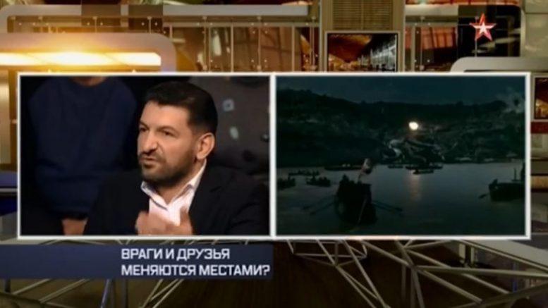 Тема программы «Процесс» на канале Звезда: «Почему враги и друзья России меняются местами?»