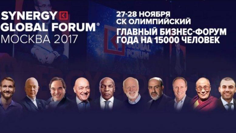 В глобальном форуме SYNERGY которое пройдет в Москве 27-28 Ноября будут участвовать азербайджанцы Москвы!