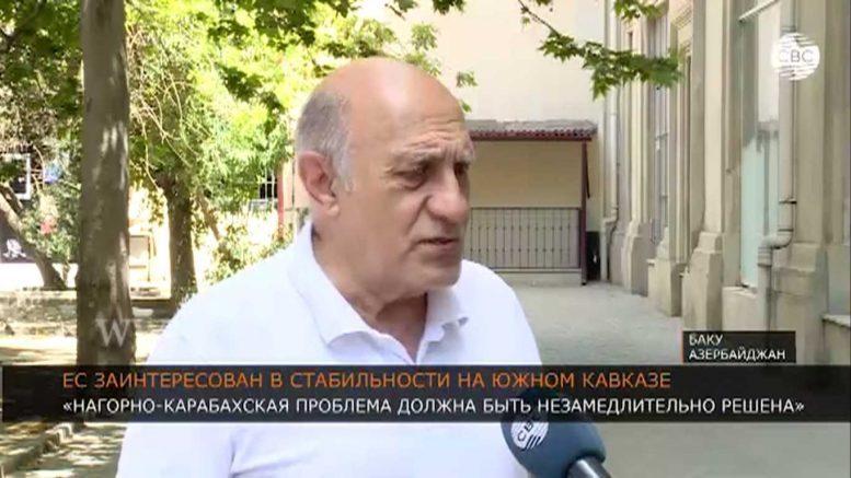 ЕС заинтересован в стабильности на Южном Кавказе