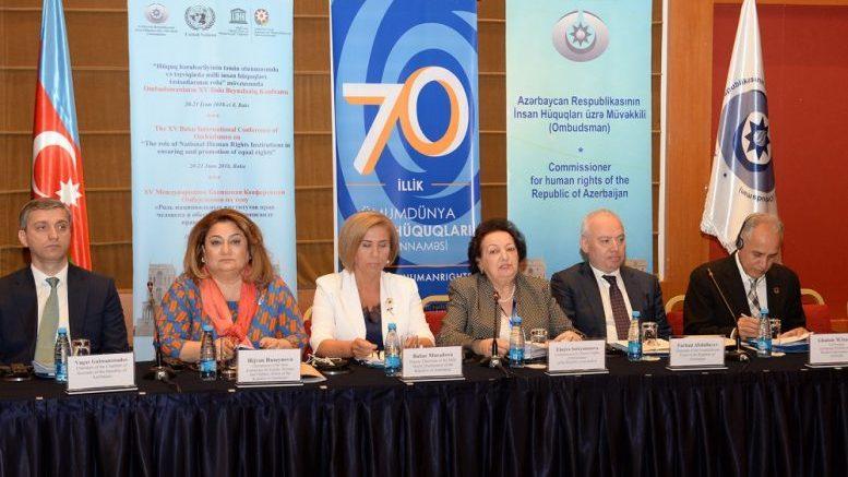 В Баку проходит XV Бакинская международная конференция омбудсменов