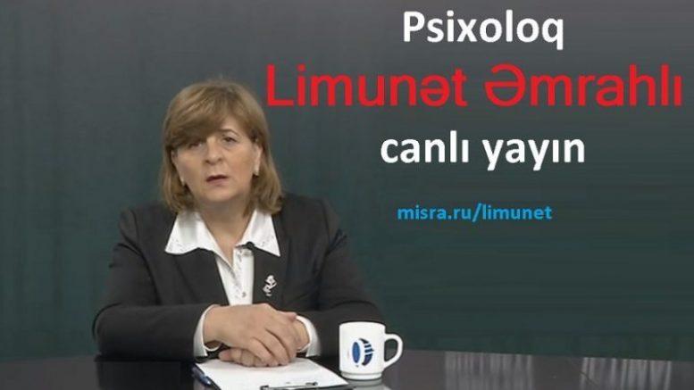 Прямой эфир с психологом Лимунет Эмрахлы  с журналистом Фуадом Аббасовым