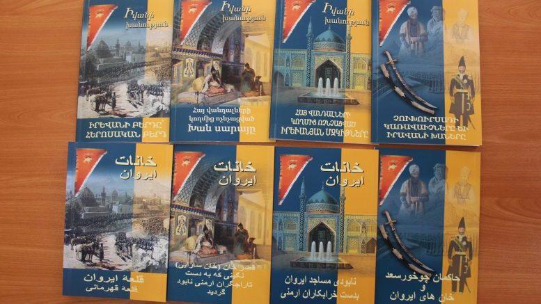 Труды по Иреванскому ханству опубликованы и на армянском и персидском языках