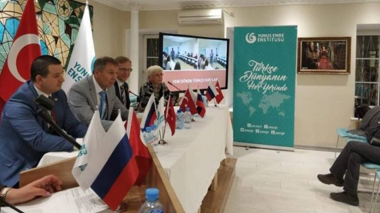 Группа турецких журналистов посетили Москву по линии РТФО
