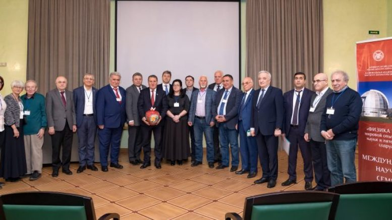 Ученые-ядерщики Азербайджана провели совместный семинар в ОИЯИ в г.  Дубна