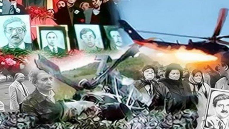 20 Ноября годовщина трагедии над Гаракендом!