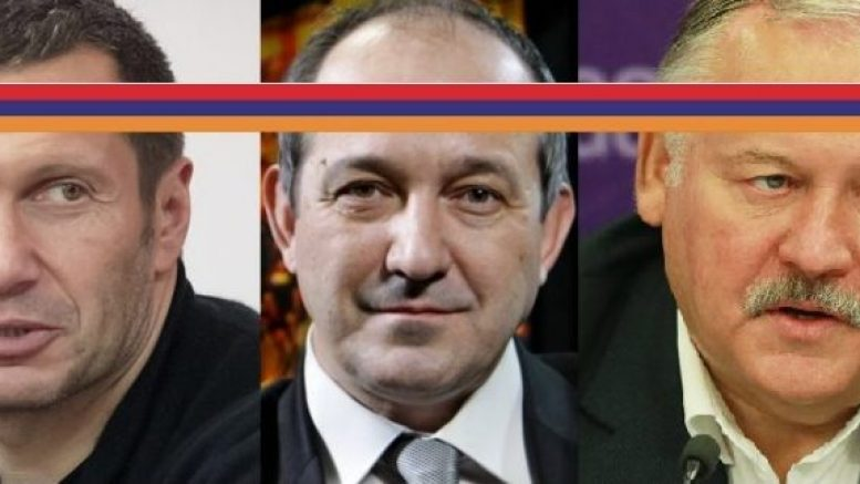 Сoловьев, Евсеев, Затулин выступают против Азербайджана в результате деятельности армянского лобби!