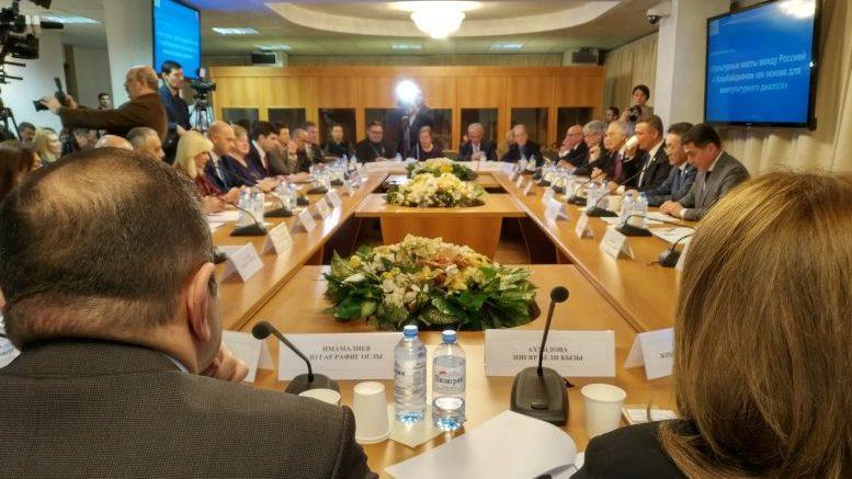 В Госдуме состоялся межкультурный диалог России и Азербайджана
