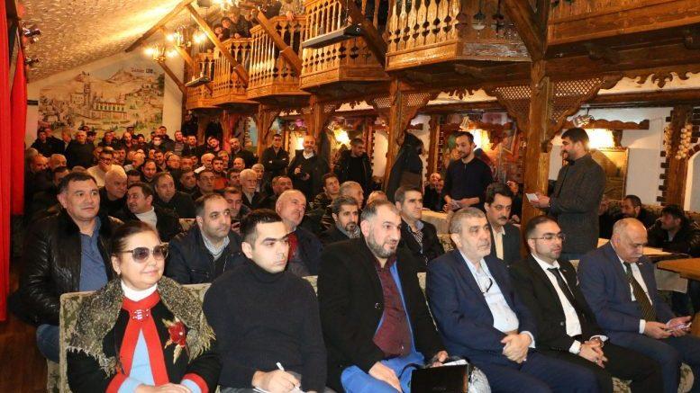 Собрание общественных объединений Москвы для решения вопроса с мечетью «Инам»