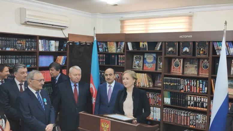 В Баку отмечен 10-летний юбилей Дома русской книги