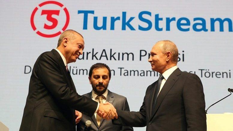 Прямой эфир церемонии открытия газопровода «Турецкий поток» с участием Путина и Эрдогана