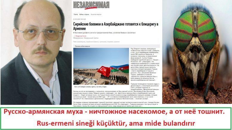 «Независимая газета» заменила «газетную утку» на «грязную муху» и решила запудрить мозги россиянам!