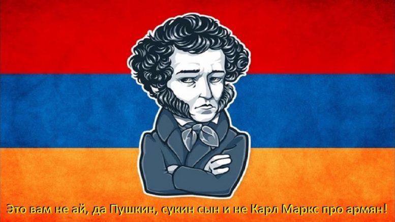 Признание армянских элит. Армяне об армянах без шуток!