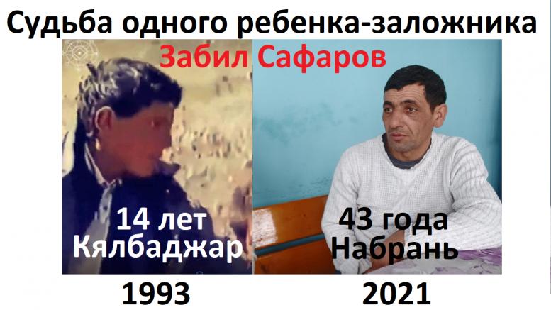 Тот самый мальчик которого армяне отняли у бабушки и посадили на танк! Бабушку расстреляли, а его..