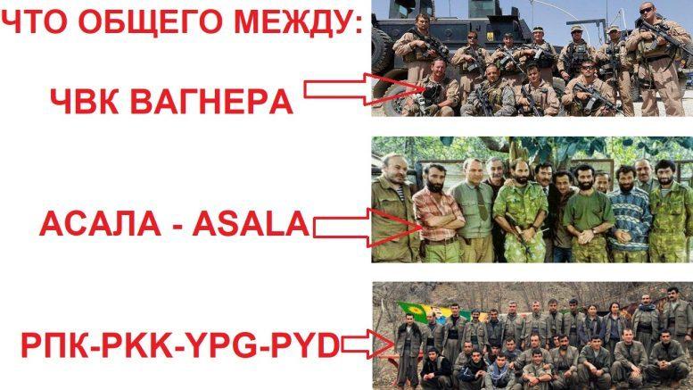 Все они воевали против Азербайджана в Карабахе! Вовсе не за «Великую Армению» а за интересы держав!